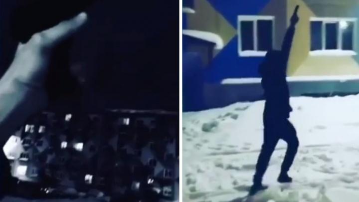Полиция оштрафовала двух парней за звуки выстрелов на видео с игрушечным пистолетом