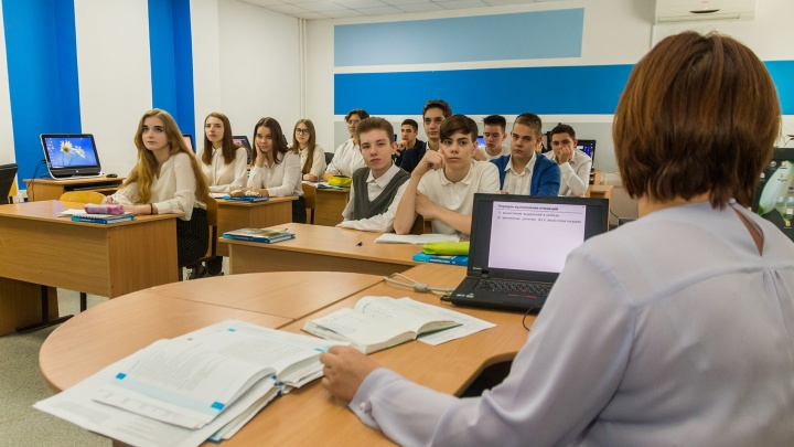 Самарским педагогам будут доплачивать по 5000 рублей
