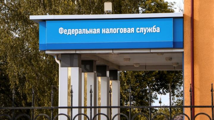 В Нижегородской области закроют еще шесть отделений налоговой службы