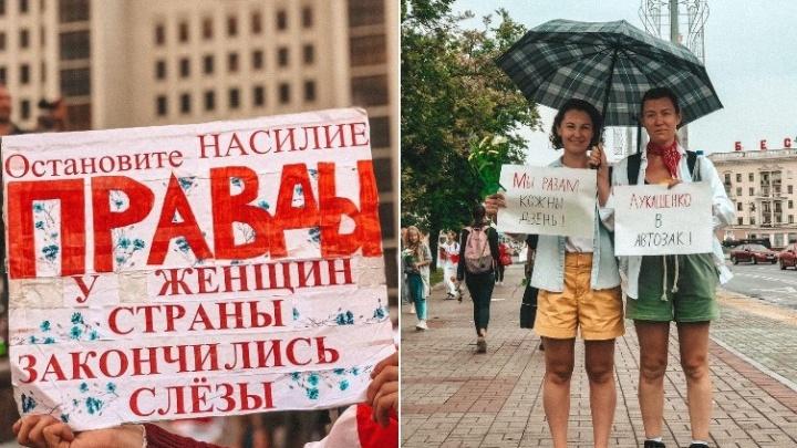 «Мне становится не по себе, когда я вижу милицию»: колонка тюменки, переехавшей в Беларусь