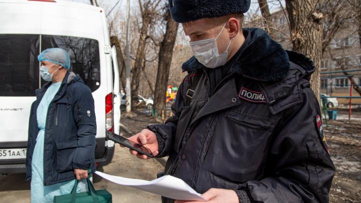 В Омской области ввели всеобщий режим самоизоляции