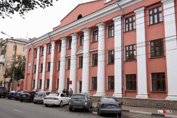 Арбитражный суд Ярославской области сейчас находится на проспекте Ленина, 28