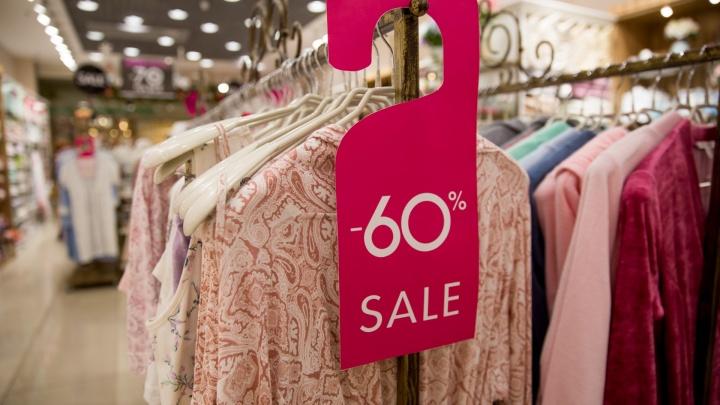 «В масс-маркете — адище»: ярославцы поддержали продавщицу, которая не хочет убирать за покупателями