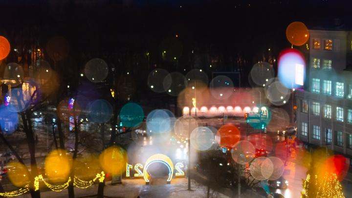«Всех можно погрузить в темноту»: оперштаб Поморья назвал украшение улиц альтернативой мероприятиям
