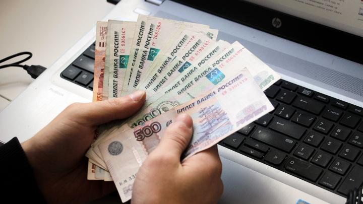 Меньше чем за неделю омичам необходимо заплатить 900 миллионов рублей налогов
