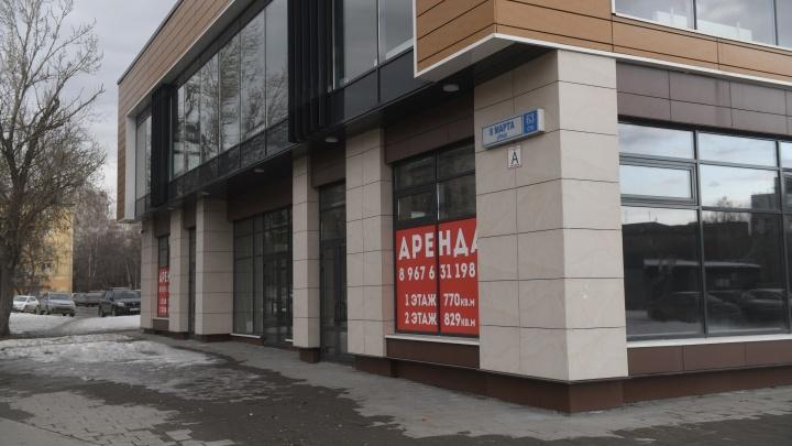 «Какая третья ветка?» Владельцы торгового центра над станцией «Бажовская» отказались его сносить