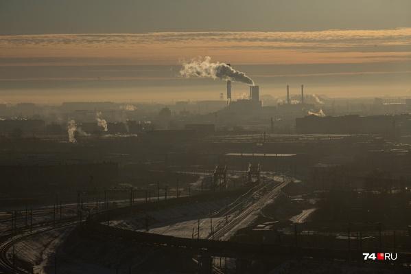 (Не) доброе утро, Челябинск!