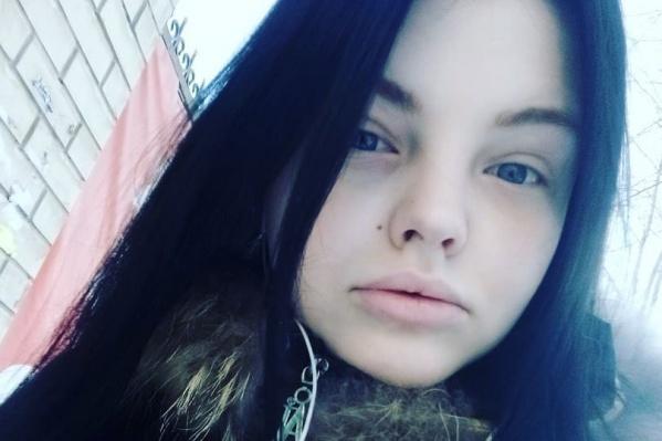 Яна пропала 28 февраля на Вторчермете