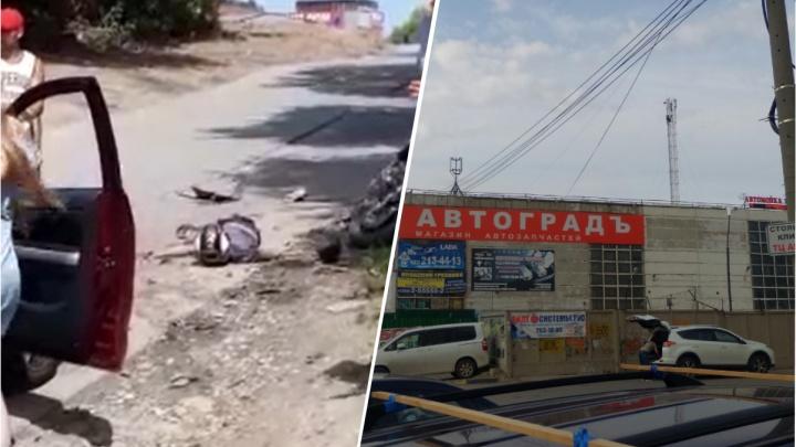 На Бориса Богаткова мотоциклист залетел на бордюр и перевернулся