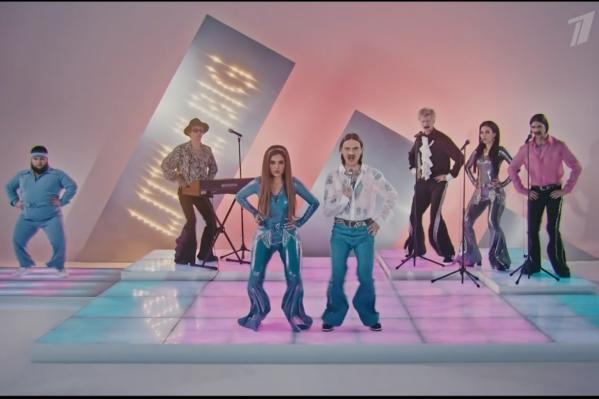ПесняUNO — смесь диско, рока и бразильских мотивов