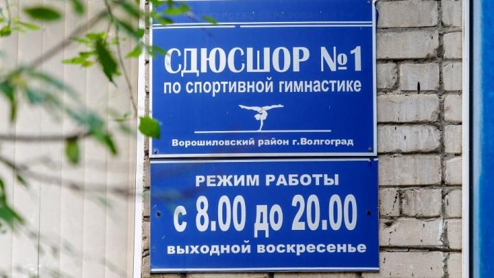 «За 45 лет ни разу не делали капремонта»: в Волгограде начали восстанавливать спортшколу Елены Исинбаевой