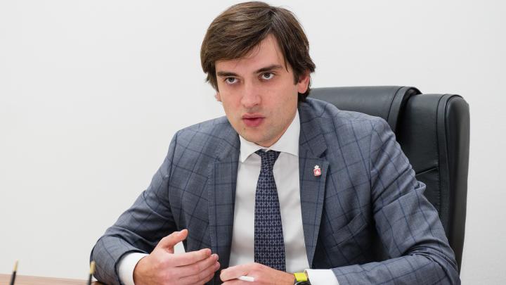 Глава Минэка Прикамья переходит в команду Максима Решетникова