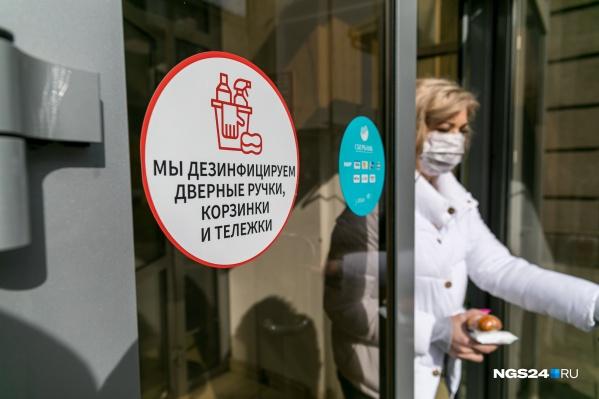 Больше всего заболевших коронавирусом в Екатеринбурге