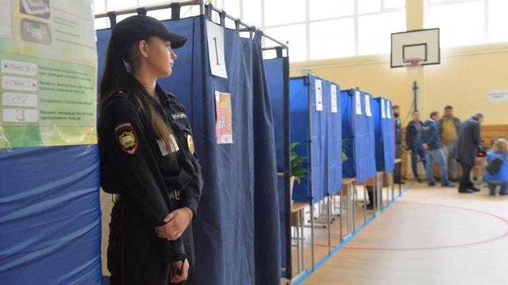 В ЦИК опубликовали предварительные результаты голосования в Свердловской области