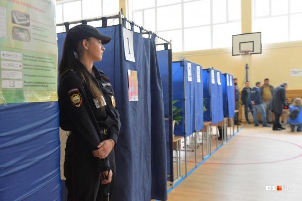 Голосование длилось три дня
