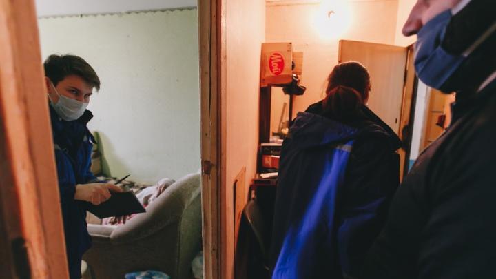 В Челябинске родные умершего дедушки рядом с телом прождали скорую помощь больше 12 часов