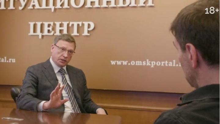 Бурков рассказал, что не пожалел о назначении Солдатовой министром здравоохранения