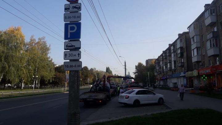 На Стара-Загоре ограничили время стоянки в парковочных карманах
