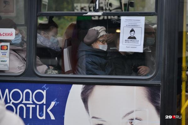 Автобус № 7 пока не будет заезжать на железнодорожный вокзал