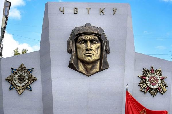 Памятник установлен в рамках реновации территории бывшего танкового училища