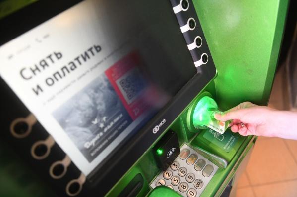 Грабители хотели обчистить банкомат Сбербанка