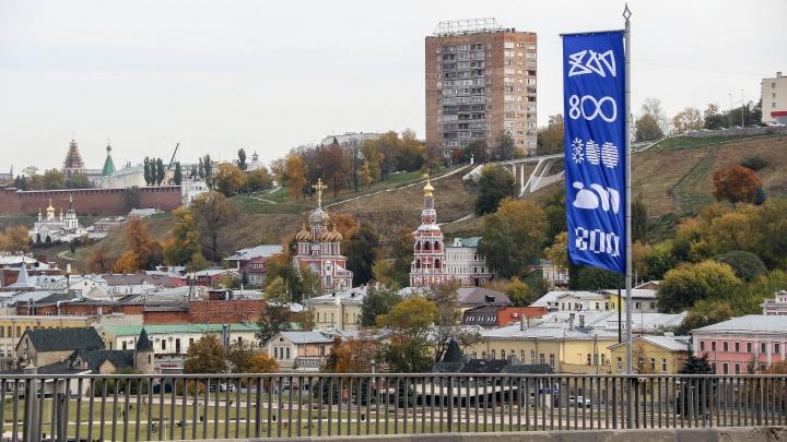 Как дальше жить: что изменится в Нижнем Новгороде с 5 октября