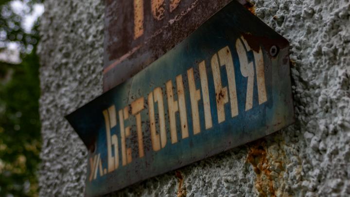 Потерянный город: 15 мрачных фотографий с окраин Новосибирска