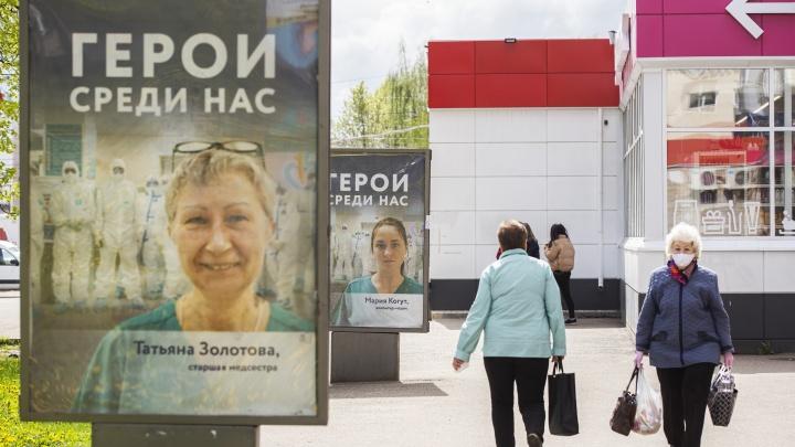 В Роспотребнадзоре Кузбасса рассказали о заболевших COVID-19 за последние 3 дня