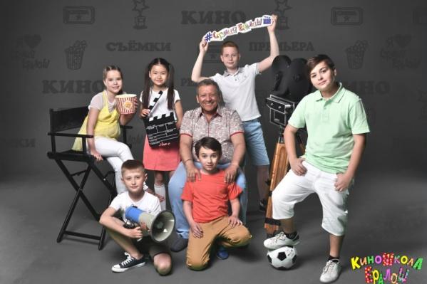 В «Ералаш» набирают артистичных мальчишек и девчонок от 5 до 25 лет, мечтающих о звездной карьере