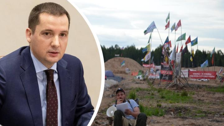 Александр Цыбульский собрался посетить Ленский район