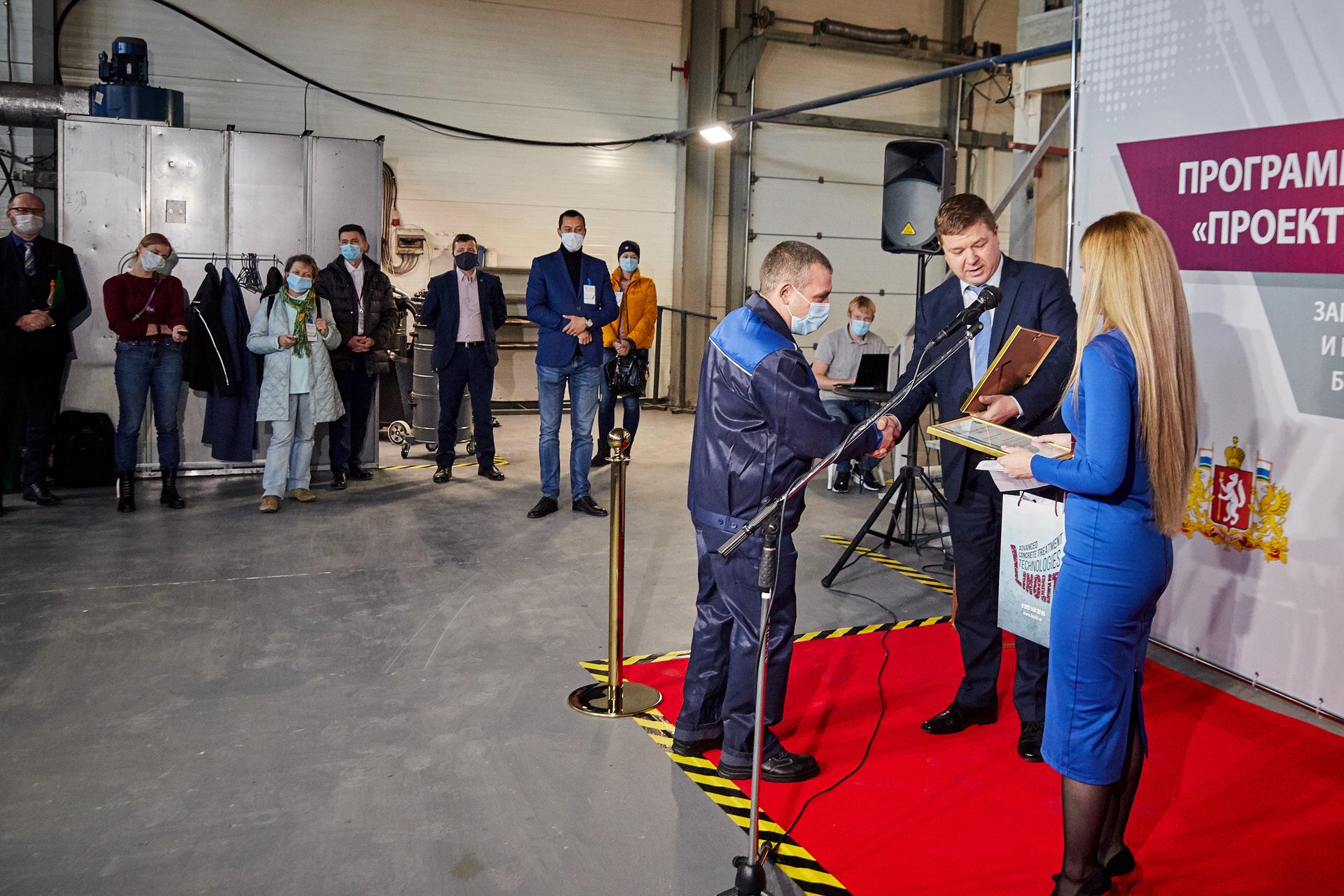 На церемонии открытия замминистра наградил лучших сотрудников предприятия благодарственными письмами от министерства промышленности и науки области