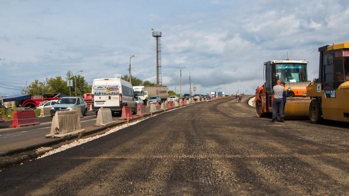 После открытия нового моста через реку Сок старый закроют