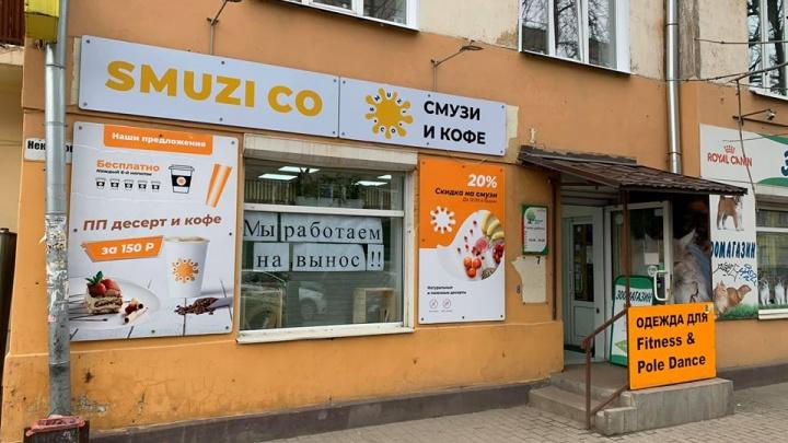 «Не надо помогать малому бизнесу»: владелец кафе считает, что мелкие предприятия выживут сами