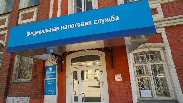 В налоговой службе Прикамья рассказали, когда возобновится личный прием в инспекциях