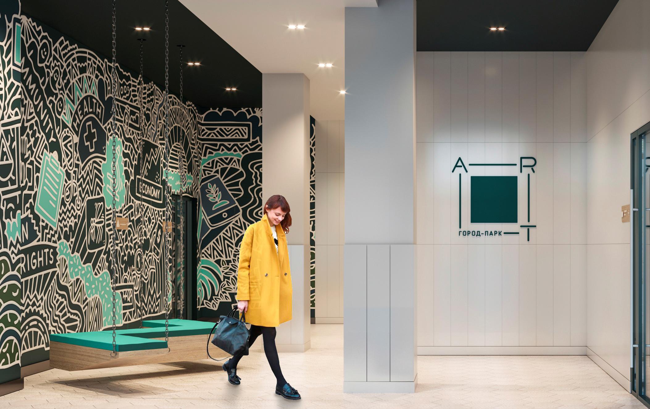 Квартиры в «ART. Город-парк» продаются от 2,95 миллиона рублей и могут быть доукомплектованы мебелью и бытовой техникой