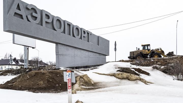 Вдоль дороги в аэропорт появилась «аллея славы» Волгограда