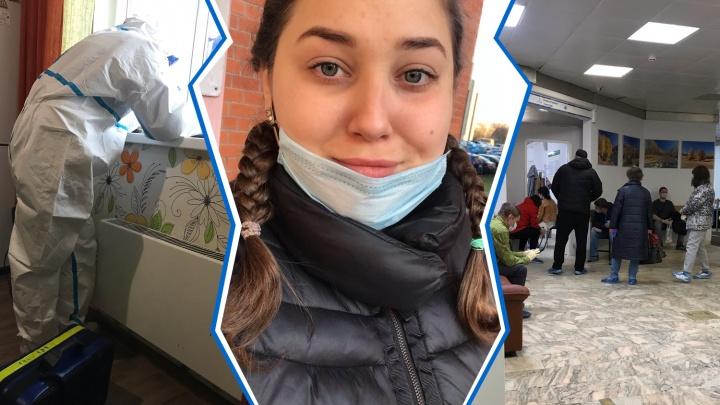 «Мне говорили про всемирный заговор и смеялись в лицо»: экс-челябинка заразилась COVID-19 в Москве