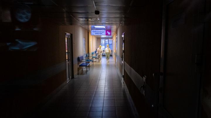 За сутки в Пермском крае от коронавируса скончались 18человек