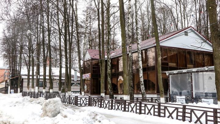 Госэкспертиза запретила строительство в парке «Швейцария»