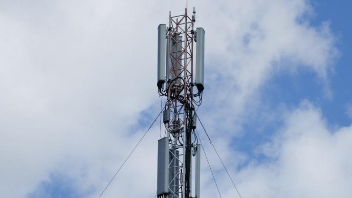 В Пермском крае появятся сети связи стандарта 5G