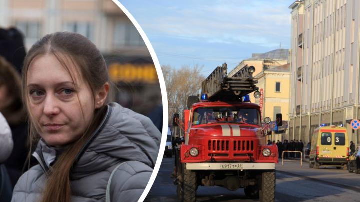 Суд из-за слов о теракте в архангельской ФСБ: кто такая Светлана Прокопьева и что известно по ее делу