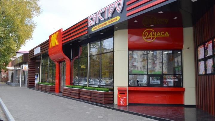Еда на удаленке: сеть ресторанов «Aik Бистро» организовала быструю доставку горячих блюд навынос