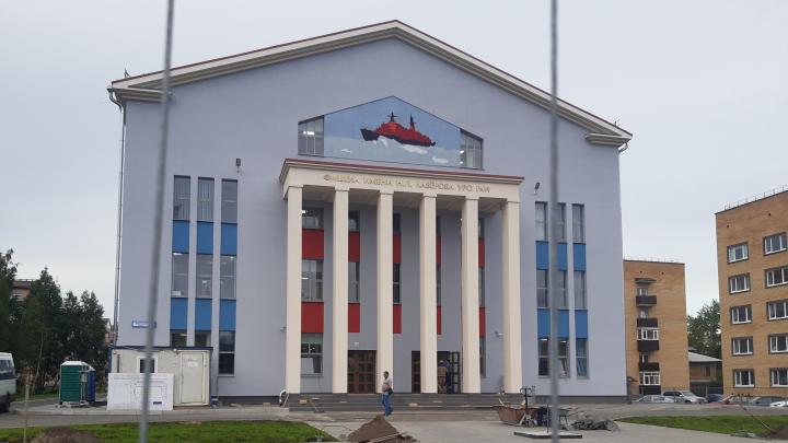 В Архангельске завершается строительство научно-лабораторного корпуса центра по изучению Арктики