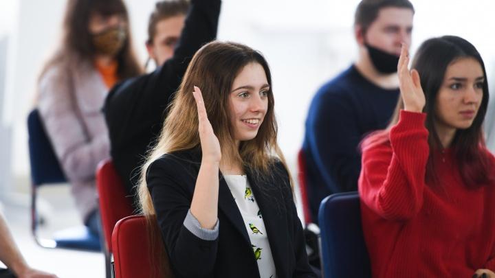 Студентам объяснили, как выиграть 30 тысяч рублей