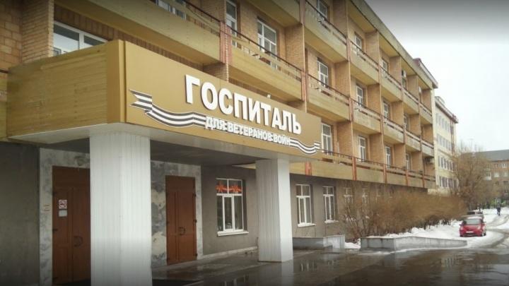 Тюменский госпиталь для ветеранов войн экстренно готовят для приема больных коронавирусом