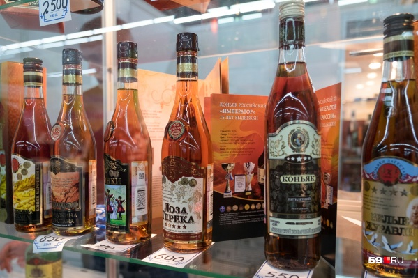 Минздрав, конечно же, предупреждает, что употребление алкоголя вредит здоровью