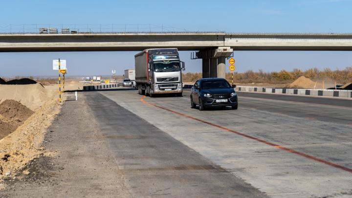 В Волгоградской области открыли движение по новому участку московской трассы