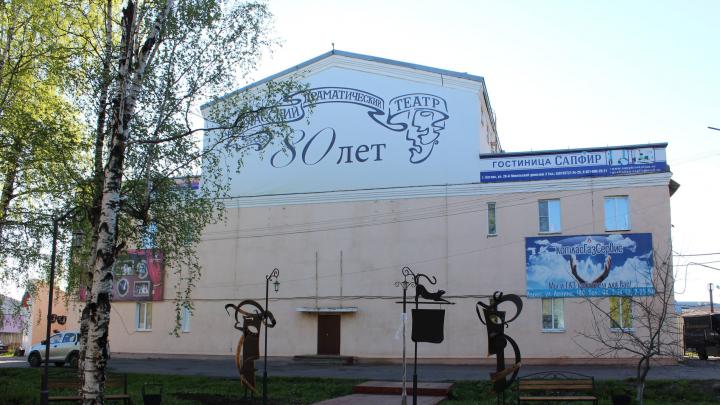 Под строительство нового здания Котласского театра драмы планируется найти федеральные деньги