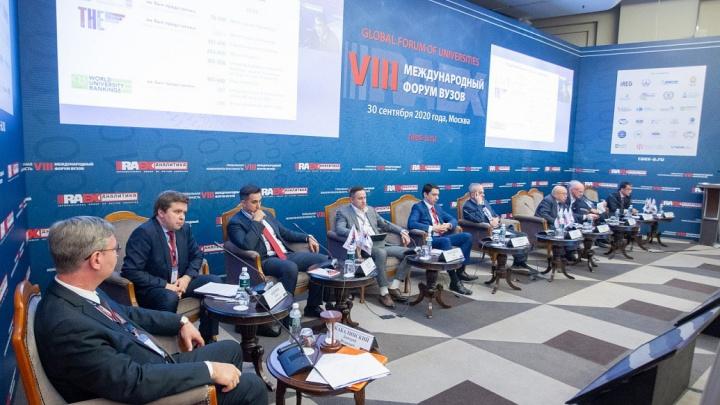 Грядут перемены: в Москве прошла встреча 300 ректоров ведущих университетов страны
