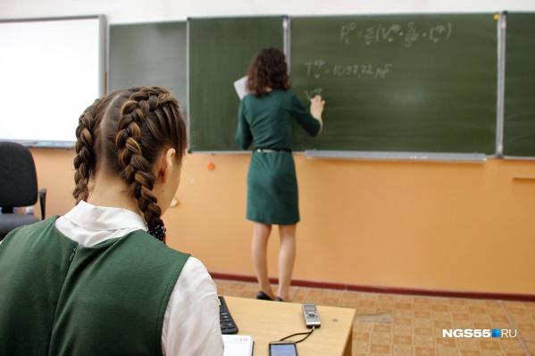 Ученики закрытых классов проходят программу дистанционно